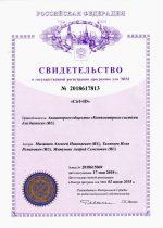CtrlID-litsenziya-01-725x1024